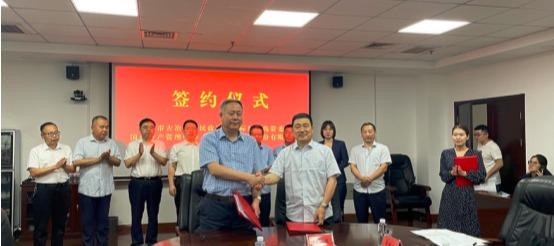 唐山金控集團與唐山市古冶區人民政府 合作簽約儀式圓滿成功